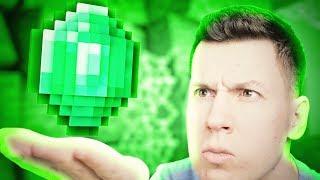 КАК НАЙТИ ИЗУМРУДЫ — Майнкрафт ПЕ ВЫЖИВАНИЕ #21 — Minecraft Pocket Edition (PE)