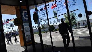 Витрина «другой России» — как проходит Международный экономический форум в Санкт-Петербурге?