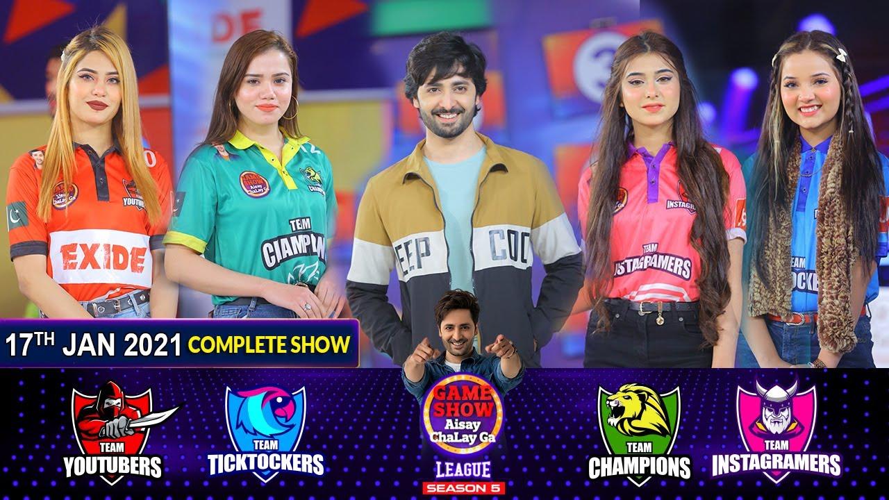Game Show Aisay Chalay Ga League Season 5 | Danish Taimoor | 17th January 2021 | Complete Show
