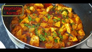 Mix Vegetable Kurma For Chapathi | वेजिटेबल कॉरमा  | Vegan Recipe | Best Korma