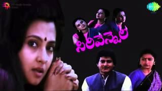 Sirivennela - Flute Music - Hariprasad Chaurasia