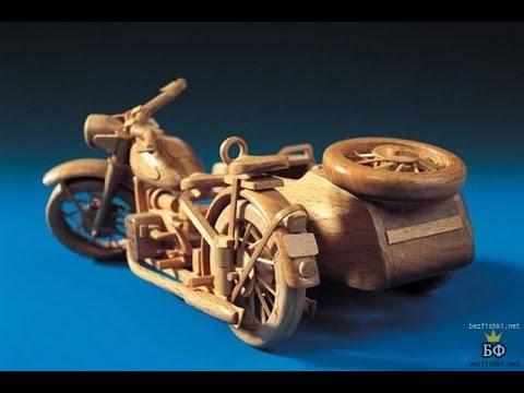 Своими руками из дерева авто, самолеты, машины, мотоциклы