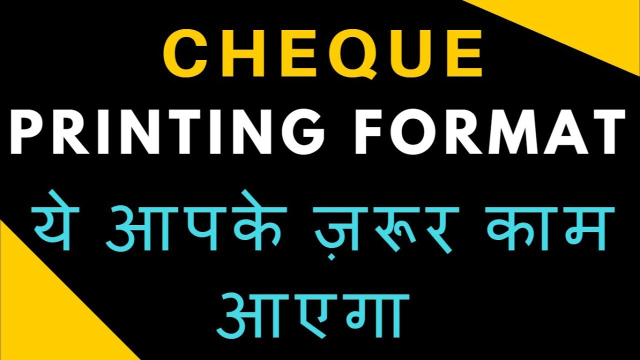 Cheque Printing Format In Excel Xls Latest 2019 No Software