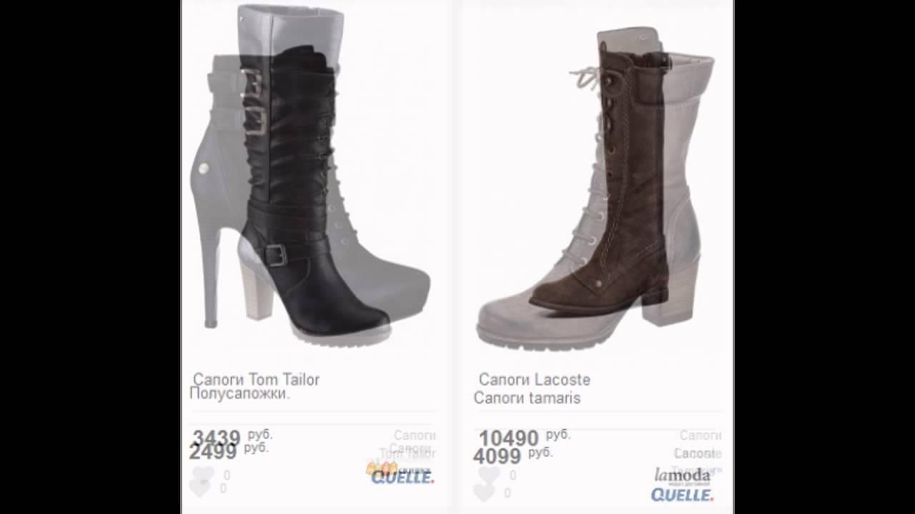 Зимняя женская обувь сапоги, ботинки угги в интернет магазине .