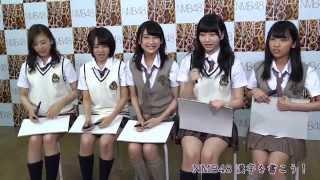 NMB48が漢字に挑戦! 木下春奈、磯佳奈江、明石奈津子、黒川葉月、山尾...
