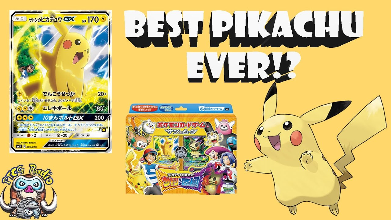 Pikachu GX - Best Pikachu Card Ever? (Pokémon TCG) - YouTube