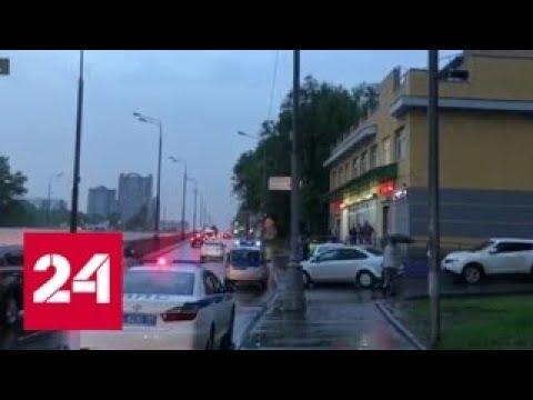 Вооруженные грабители напали на московский офис - Россия 24