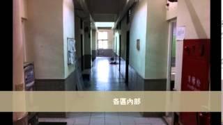 宜蘭大學 時化學舍(男生宿舍)