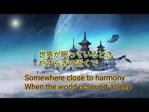 [和訳&Lyrics]TheFatRat - Fly Away