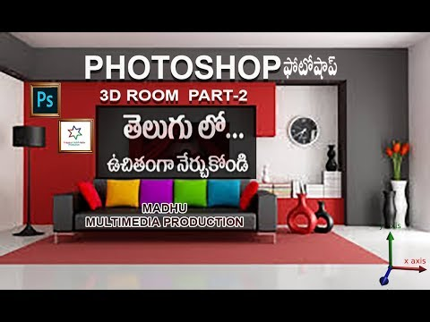PrintMedia (Digital compositing Advance) part-2, Linear Perspective 3D Room