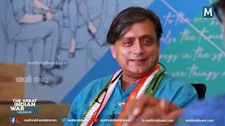 ഇന്ത്യന്? വലതുപക്ഷത്തിന്റെ സാമ്പത്തിക കാഴ്ചപ്പാട് ഇടത്: ശശി തരൂര്?   Shashi Tharoor Part 02