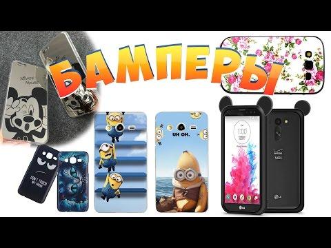 Чехлы для Samsung Galaxy J5, Galaxy Grand Neo, LG L70 D325, iPhone 5 из AliExpress