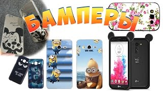 Чехлы для Samsung Galaxy J5, Galaxy Grand Neo, LG L70 D325, iPhone 5 из AliExpress(, 2016-07-17T17:06:17.000Z)