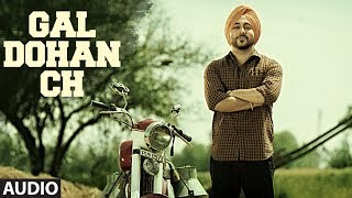 Deep Karan: Gal Dohan Ch (Full Audio Song) | Latest Punjabi Songs 2017 | T-Series