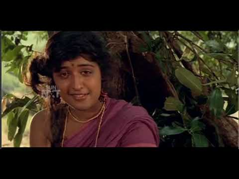 Bhoomi Geetha, Are Kamalli Kamalli