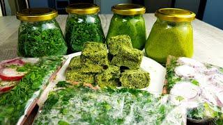 Способы заготовки ЗЕЛЕНИ на Зиму с сохранением вкуса и аромата Свежая зелень зимой