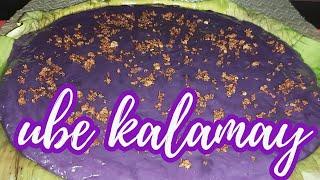UBE KALAMAY!!! How to