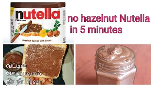 Home made Nutella in five minu…