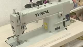 Студия модного кроя и шитья