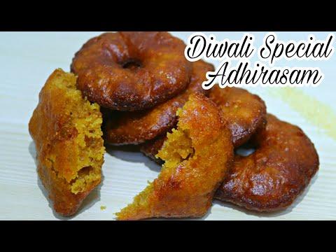 Adhirasam Recipe In Tamil | Diwali Sweets Recipe In Tamil | Adhirasam Seivathu Eppadi