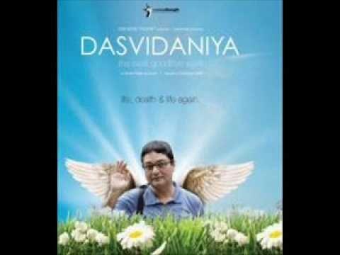Mumma Dasvidaniya movie song download