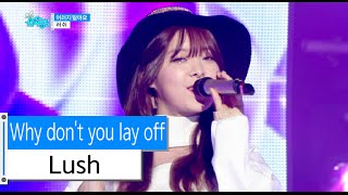 [HOT] Lush - Why don't you lay off, 러쉬 - 이러지 말아요, Show Music core 20151128