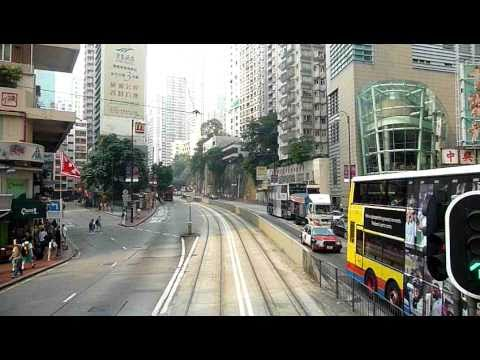 Hong Kong island : from Tin Hau to Fortress Hill by tram