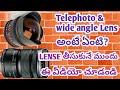 Dslr Lenses Explained In Telugu Wide Angle Lenses And Telephoto Lenses Dslr Lenses Canon mp3