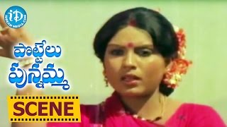 Pottelu Punnamma Movie Scenes - Murali Mohan Comedy || Mohan Babu || Jayamalini || Nagesh