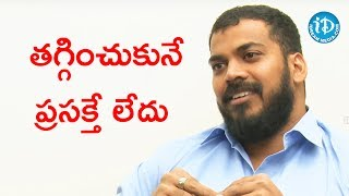 దూకుడు తగ్గించుకునే ప్రసక్తే లేదు - అనిల్ కుమార్ యాదవ్ || Talking Politics With iDream
