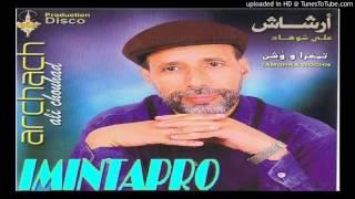 Ali Chouhad Archach  2014 Amarg Ljdid Music Tachlhit Part 04