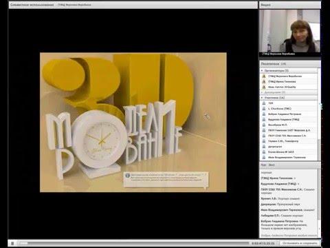 Мастер-класс по 3d-печати
