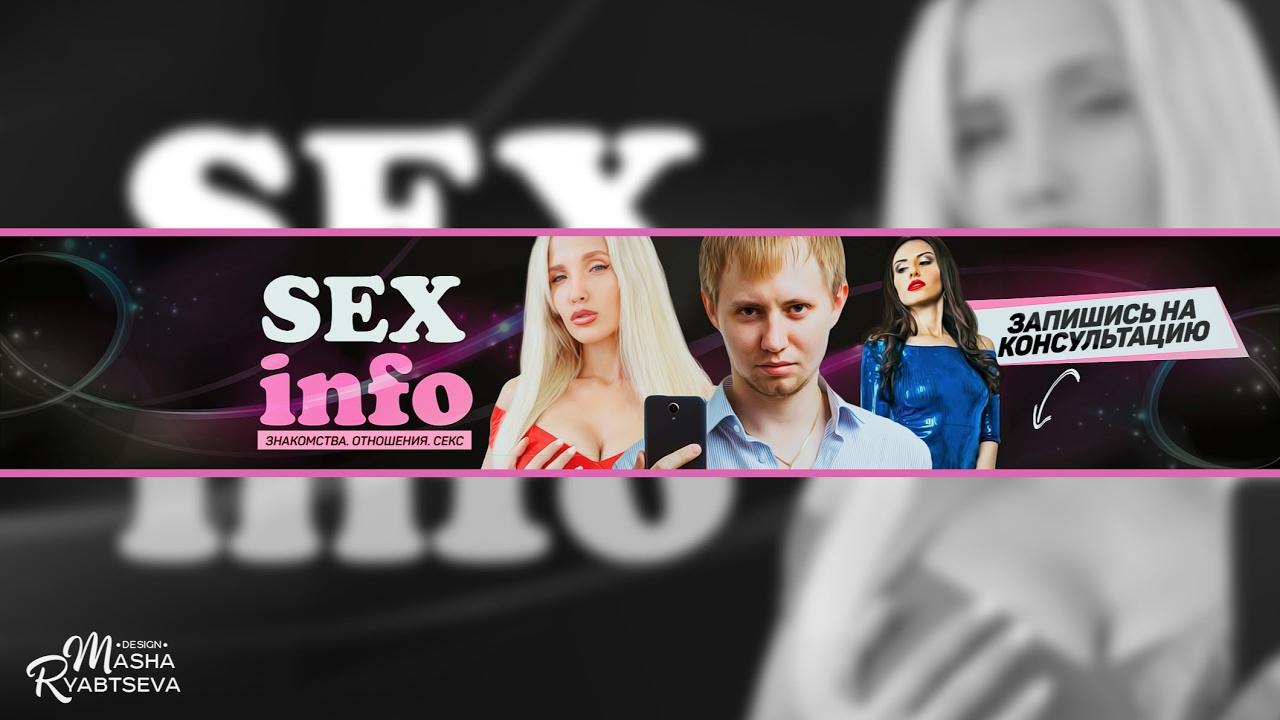 Online sex трансляции