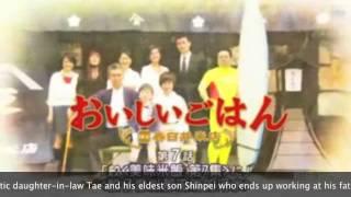 おいしいごはん Oishii Gohan intro/opening