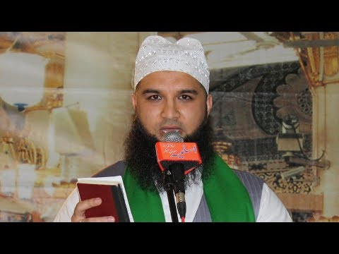 Noor-e-Yaqeen Milaa Hai   Sahibzada Vasif Mahmood   Birmingham   11-02-18