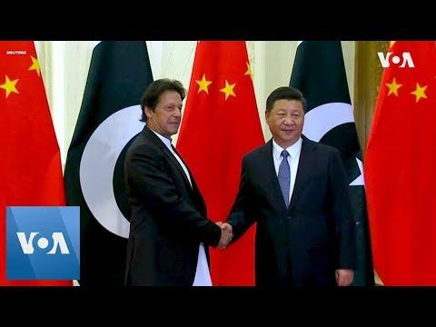 Pakistani PM Imran Khan Meets with Chinese President Xi Jinping