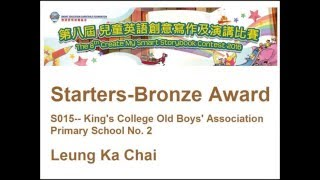 第八屆《兒童英語創意寫作及演講比賽》Starters銅獎--