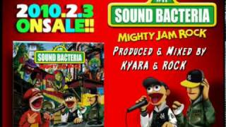MIGHTY JAM ROCK - SOUND BACTERIA INNA DE AREA