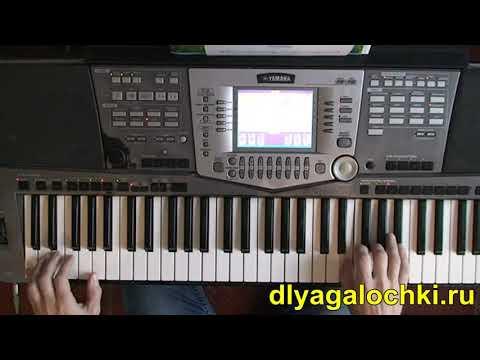 Николай кирилин видеоуроки на синтезаторе для галочки