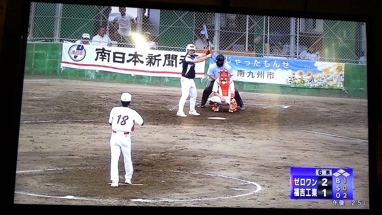 大山兄弟のライズボール比較 - Y...