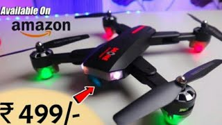 #The cheapest drone unboxing in telugu in low price (holystone predator)