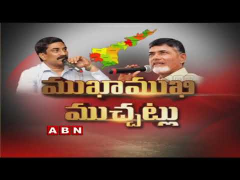 ABN MD Radha Krishna Mukha Mukhi With CM Chandrababu About 40 Yr In Politics | Part 4