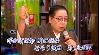 2017.05.21 「台灣新日歌謠舞踊協會」於台北市錦華樓大飯店(華采廳)舉行...