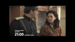 """Сериал """"Марьина роща"""" Трейлер к повторению 3"""