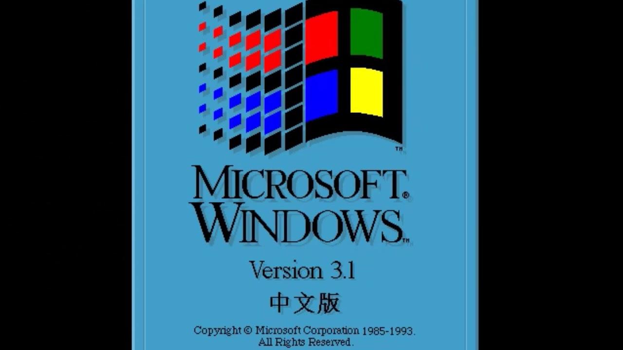 重灌電腦 - 如何安裝 Windows 3.1? - YouTube
