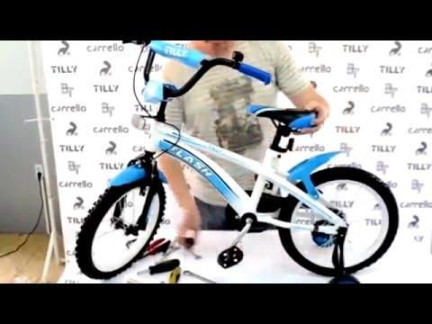 Велосклад — большой выбор велосипедов, удобный механизм подбора нужной модели. С учетом ваших пожеланий специалисты интернет магазина. Приобретения – вы можете купить велосипед, сэкономив свои средства.