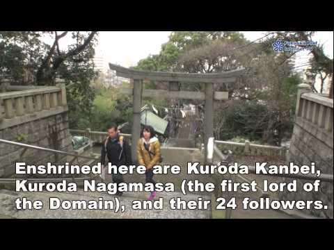 Nagasaki Kaido - Chikuzen Mushuku Chikuzen Mushuku: Kurosaki-shuku - Tokiwabashi Course