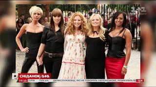Гурт Spice Girls возз єднався