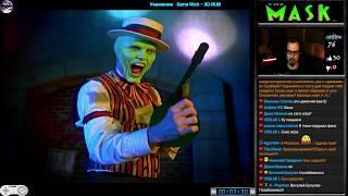 Маска | The Mask прохождение [ hard ] (U) | Игра на (SNES, 16 bit) 1995 Стрим RUS