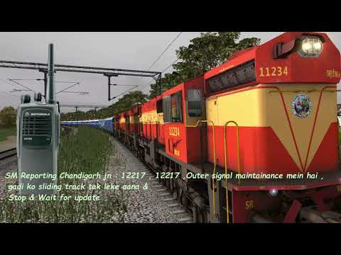 #WDM3D Signal Failure handling LP Radio| Chandigarh Jn | INDIAN Train Simulator 2020 |
